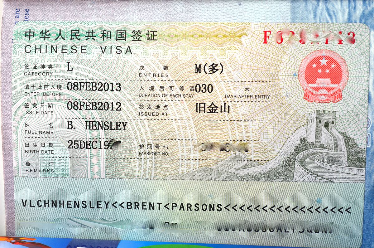 Visa policy of China - Wikipedia