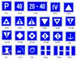 CZ-E05-E09c plavební znaky.png