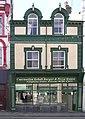Caernarfon Kebab Burger and Pizza House - geograph.org.uk - 163375.jpg