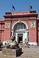 "Cairo ""Egyptian Museum"" - panoramio.jpg"