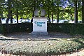 Campus Way Sculpture, Gillingham Business park - geograph.org.uk - 1504270.jpg
