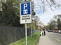Campus des Nations Unies - Genève - panneau et rue.JPG