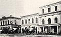 Cape Town centre - Markhams Crewes - 1876.jpg