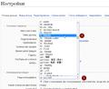 Capture d'écran préférences ruwiki.png