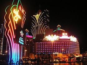 Image illustrative de l'article Économie de Macao