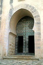 Castillo de San Marcos y la entrada principal de La Mezquita. Siglo IX.jpg