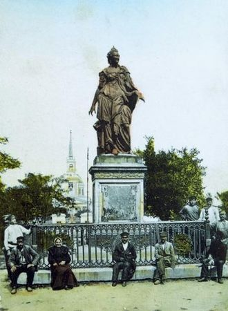 Dnipro - Catherine the Great monument in Ekaterinoslav (1840-1920)