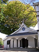 Catholic Chikaramachi Church 20121121 01.JPG