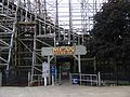 Cedar Point Mean Streak entrance sign (28449545150).jpg