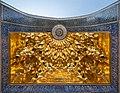 Ceiling of golden Iwan at Fatima Masumeh Shrine, qom, iran.jpg