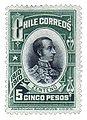 Centenario chile 5 pesos.jpg