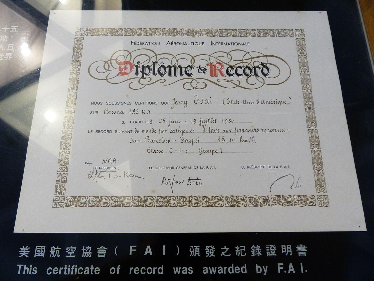 Filecertification Of Jerry Tsai Flight Record Award By Fdration