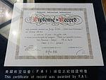 Certification of Jerry Tsai Flight Record Award by Fédération Aéronautique Internationale 20130928.JPG