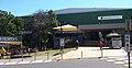 Chandler Arena.jpg