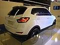 Changan SUV Concept (14288393878).jpg
