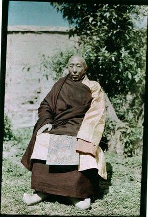 Sikyong - Image: Chankyim Trekhang Thupten Shakya