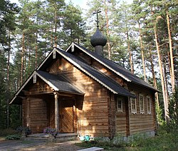 Chapel Tsasouna of All Saints Lohja 1.jpg