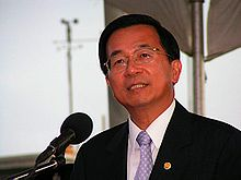 Image illustrative de l'article Chen Shui-bian