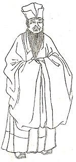 Cheng Yi (philosopher) Chinese philosopher