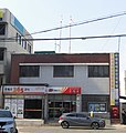 Cheongju Naedeok Post office.JPG
