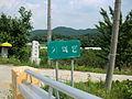Cheongju Namil-myeon-Gadeok-myeon.JPG
