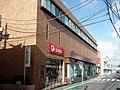Chiba Bank Yachimata Branch.jpg