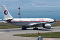 China Eastern Airlines, A330-200, B-6122 (18192288469).jpg