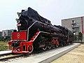 China Railways JS 8284 20160503 01.jpg