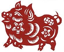Wood pig chinese zodiac 2017