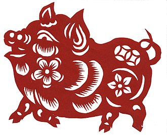 Pig (zodiac) - Chinese paper cutting