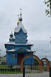 Chorniiv Turiiskyi Volynska-Saint John the Baptist church-west view.jpg