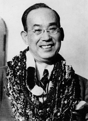 Reiki - Chujiro Hayashi 林 忠次郎 (1880–1940)