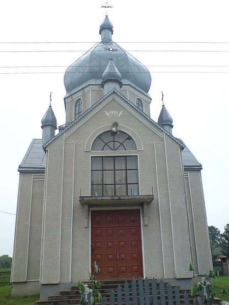 Файл:Church1 in Hrynivtsi.JPG