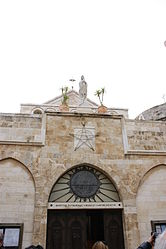 Church of Saint Catherine courtyard, Bethlehem 3.jpg