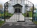 Church of the Protection of the Theotokos (Mil'ukovo)31.jpg