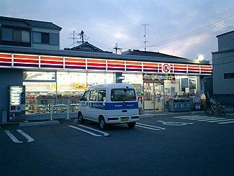 Circle K - Circle K Kawada shop (Higashi-Osaka Japan)