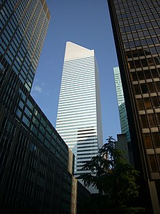 Citicorp.JPG