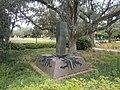 City Park, New Orleans, LA, USA - panoramio (6).jpg