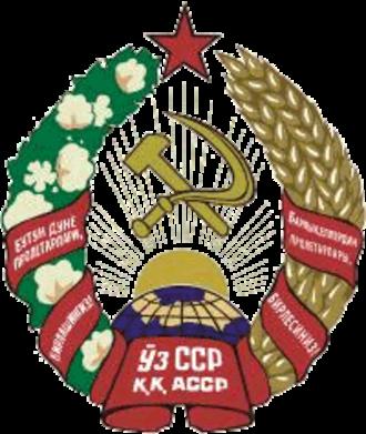 Karakalpak Autonomous Soviet Socialist Republic - Image: Coat of Arms of Karakalpak ASSR