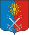 Coat of Arms of Otradnoe (Leningrad oblast).png