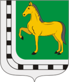Coat of Arms of Toguchin (Novosibirsk oblast).png