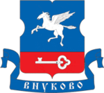 Coat of Arms of Vnukovo (municipality in Moscow).png