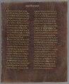 Codex Aureus (A 135) p025.tif
