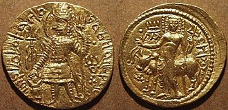 Hinduism in Afghanistan - Gold dinar of Kushan king Kanishka II with Lord Shiva (200–220 AD)
