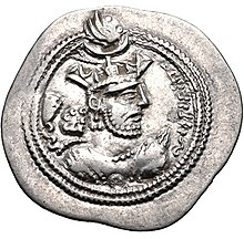 Coin of the Sasanian king Balash from Susa.jpg