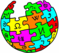 Colorful puzzle globe.png