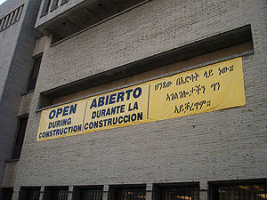 Columbia Heights (Washington, D.C.) - A sign in Columbia Heights in English, Spanish, and Amharic, reflecting the diversity of the neighborhood