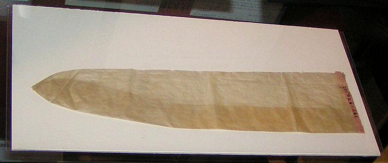 Ficheiro:Condom 1900.jpg