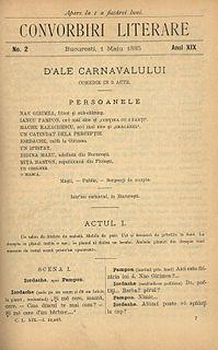 <i>Convorbiri Literare</i> Romanian literary magazine