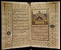 Copy of the Quran in 30 parts, Herat, Afghanistan, 1519, The David Collection, Copenhagen (5) (35601634723).jpg